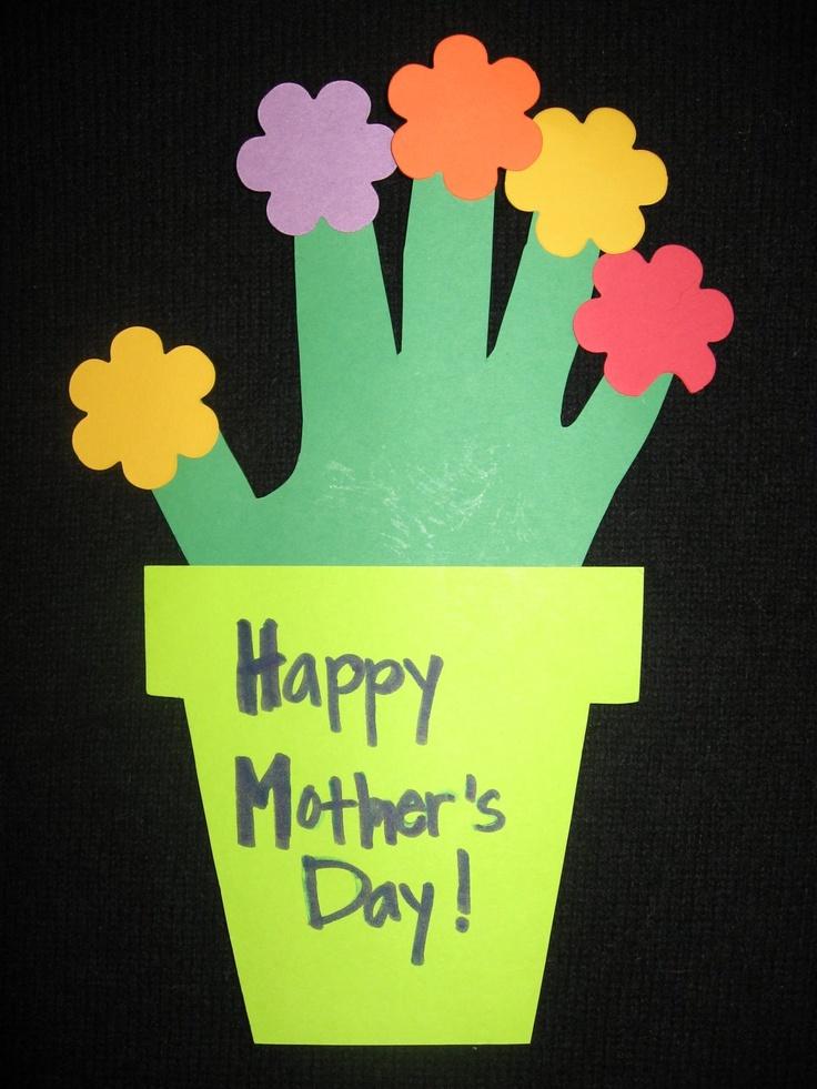 Подарок для мамы своими руками на день матери для 1 класса